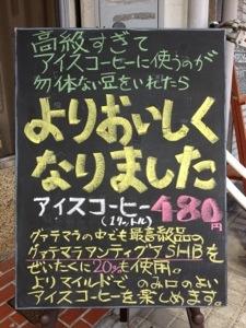20120926-112450.jpg