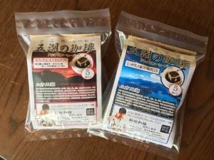 五湖の珈琲(レギュラー&カフェインレス)